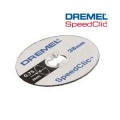 Dremel 2.615.S45.6JC Dremel | SpeedClic | 3,2 mm