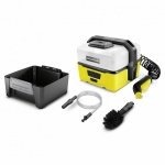 Karcher Outdoor Cleaner OC 3 Outdoor Cleaner | Mobile | Lage druk | Li-ion | +Adventure Box