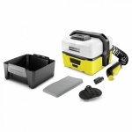 Karcher Outdoor Cleaner OC 3 Outdoor Cleaner | Mobile | Lage druk | Li-ion | +Pet Box